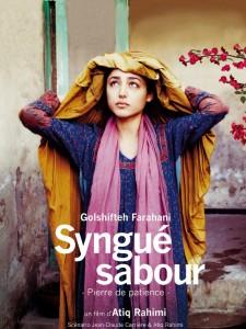 syngue-sabour-pierre-de-patience-poster