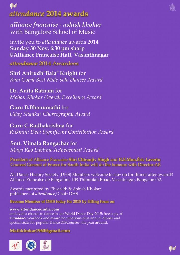 Awards_attendance invite 2014