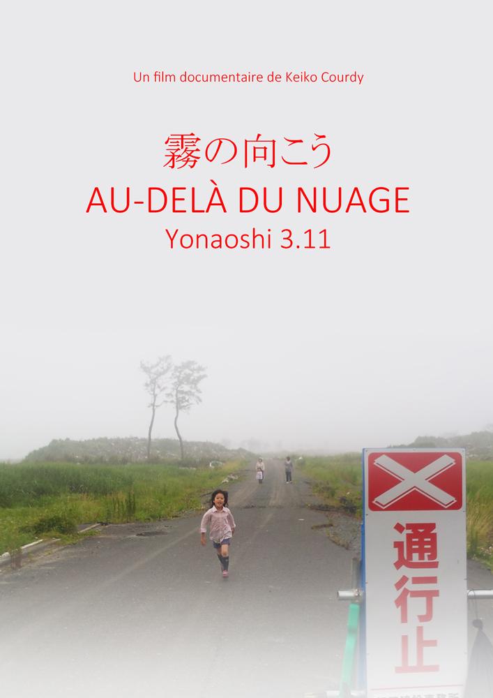 au-dela-du-nuage-yonaoshi-3-11-poster