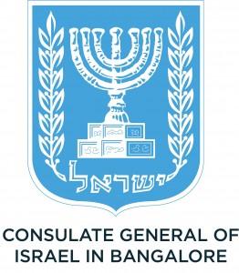 Consulate of Israel BANGALORE