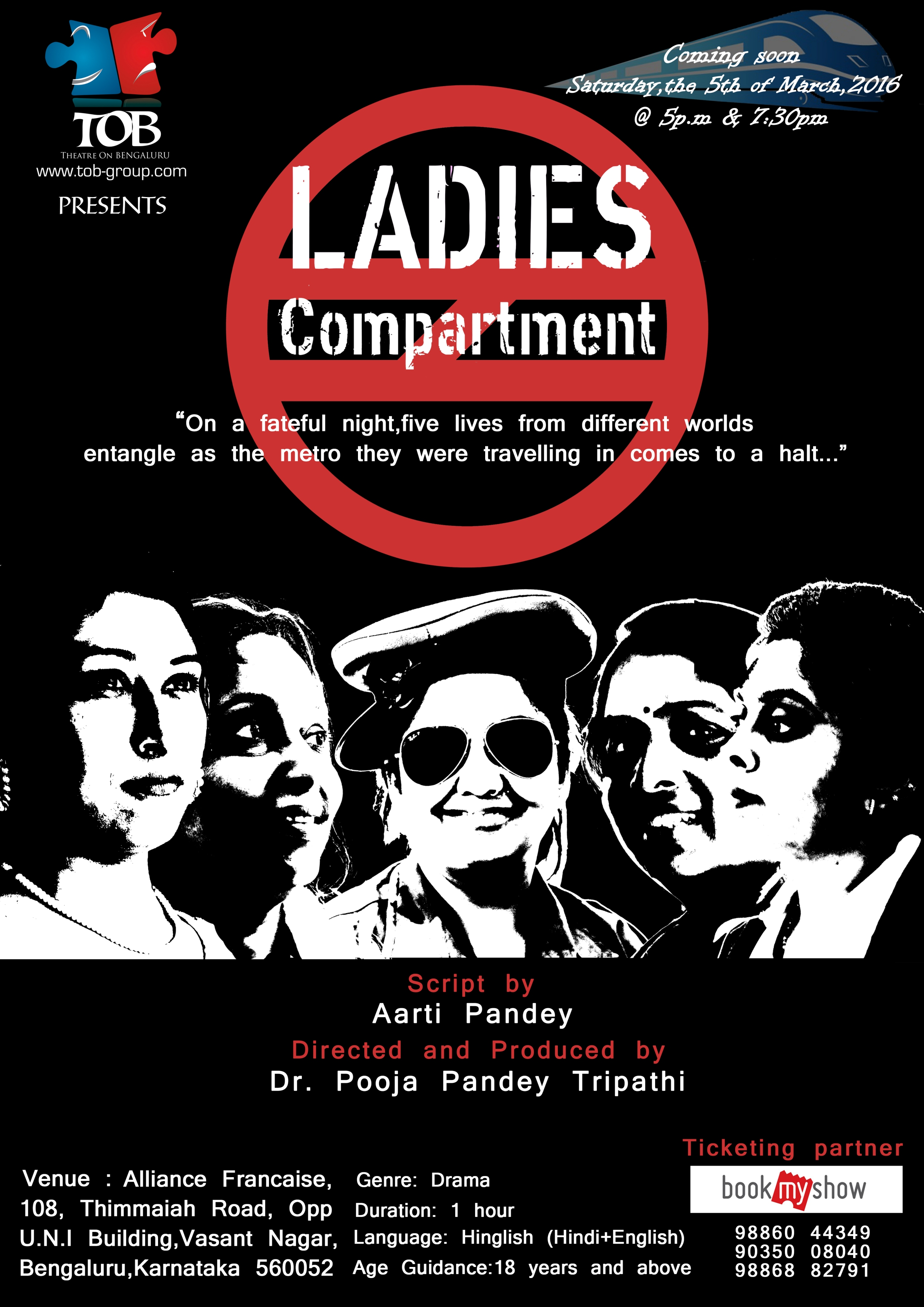 5 mar Ladies Compartment