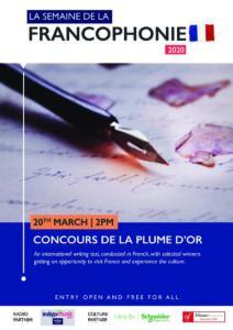 20th March | Concours de la Plume d'Or